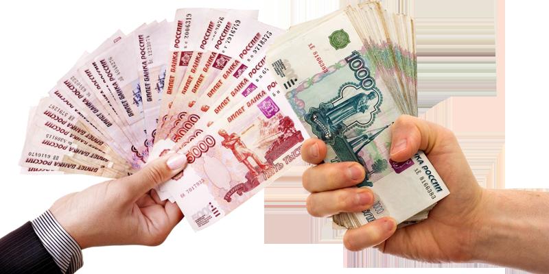 краткосрочные займы и кредиты онлайн